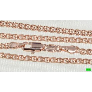 xp цепочка (01-61) средняя 1шт.
