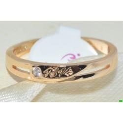 xp кольцо (01-63) 1шт.