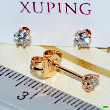 xp сережки (00-90) мелкие 1шт.